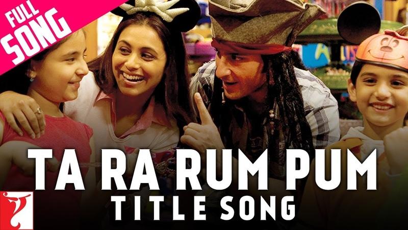 Ta Ra Rum Pum - Full Title Song | Saif Ali Khan | Rani Mukerji | Jaaved Jaafery