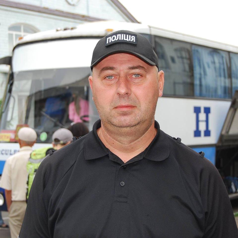 Кашута Дмитрий Георгиевич