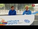 Инфоканал АТН в студии бронзовый призер II Европейских игр в греко римской борьбе Сослан Дауров