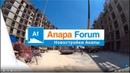 Резиденция Высокий Берег в Анапе. Видео от 31 мая 2019 г.