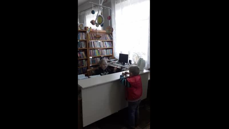 Дети библиотекари