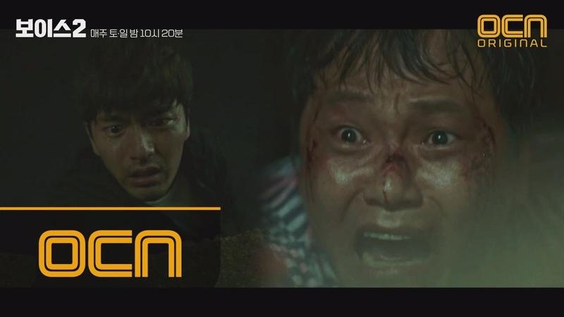 Voice2 ♨심약자주의♨ 이진욱을 옭아매는 악몽! 홍경인의 절규 ′니가 죽였잖50500