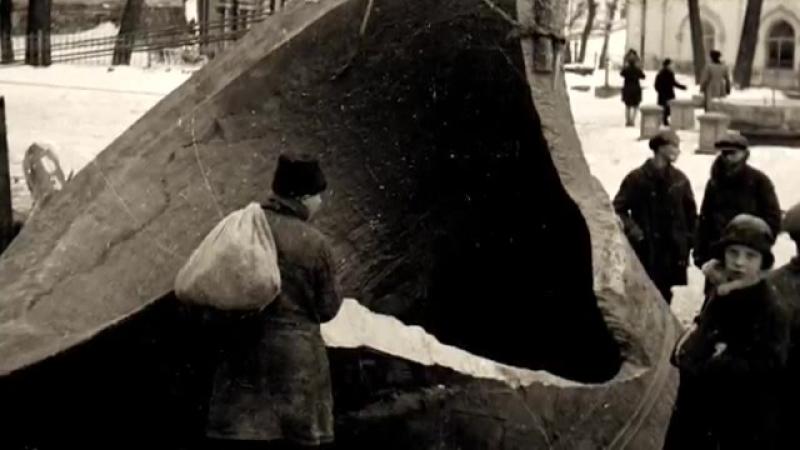 Документальный фильм об уничтожении колоколов Т-С Лавры в 1930 г