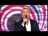 Николай Басков поздравляет Владимира Винокура с юбилеем на