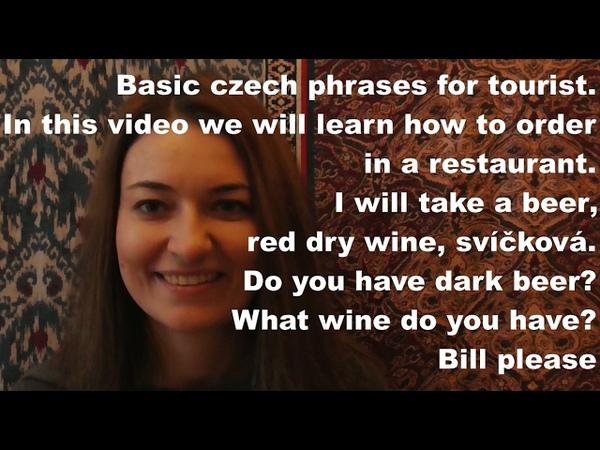 Basic Czech for tourist, part 5, useful, czech, phrases, Prague, language, greetings, in czech,