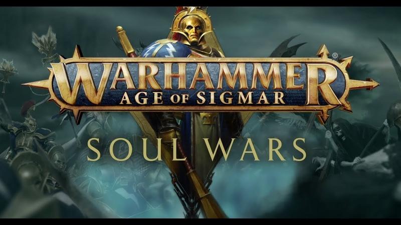 Age of Sigmar: Soul Wars Pre-order