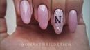 Evro nail. Быстрый дизайн ногтей с голографическими хлопьями. Нюдовый осенний маникюр 2018 сама себе