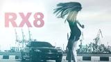 MySchool - Танцую (Mazda RX-8)