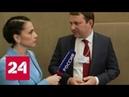 Действующие лица с Наилей Аскер-заде. Максим Орешкин - Россия 24