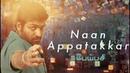 Naan Appatakkar Lyric Video Peipasi Yuvan Shankar Raja Vijay Sethupathi Sofia Ashraf