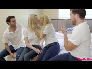 Carmen Caliente, Gia Love [incest, ПОРНО ВК, new Porn vk, HD 1080, All sex, Blowjob, Foursome]