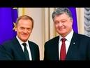 Наше непризнание незаконной аннексии Крыма - остается нерушимым! - Глава Европарламента