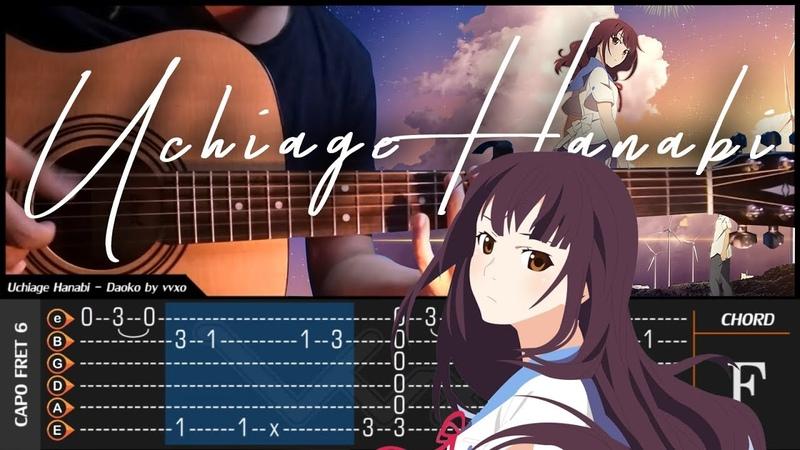 Uchiage Hanabi - DAOKO - Cover (Fingerstyle Cover) TAB Tutorial Chord (Lesson)
