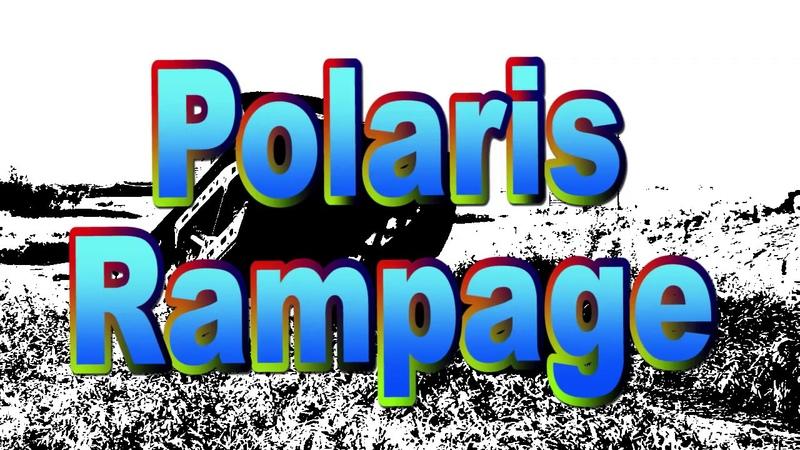 Polaris Rampage.Гусеничный вездеход амфибия Polaris Rampage.