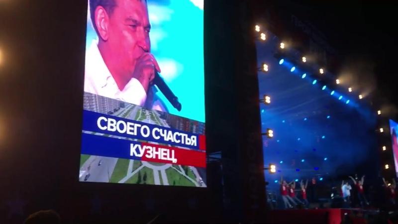 С.Н.Кузнецов - Счастья кузнец!