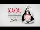 : aroma- Jean Paul Gaultier parfum Scandal