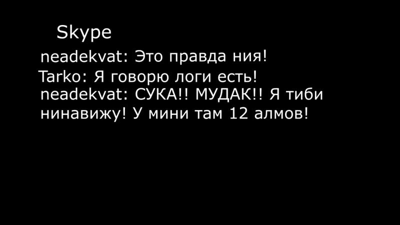 [xCUBOLANDx] Minecraft СТРАСНЫЙ ГРИФИР на CuboLand RU