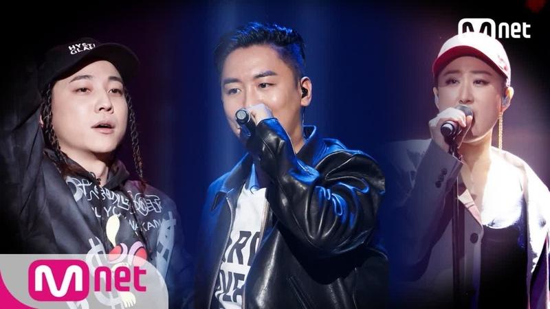 Show Me The Money777 [7회] 차붐 - ′죽어도 좋아′ (Feat. 선우정아, 넉살) @1차 공연 181019 EP.7