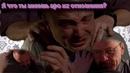 История отношений Уолтера Уайта и Джесси Пинкмана (рус) / Story about Walter White and Jesse Pinkman
