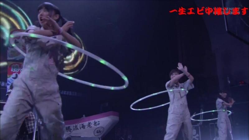 Shiritsu Ebisu Chuugaku and Hula Hups