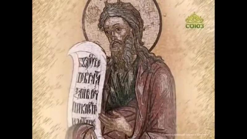 3 августа Святой пророк Иезекииль