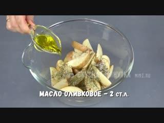 Новогоднее меню на 4 х человек за 800 рублей - 5 блюд за 2 часа!~ Умная Кухня ~