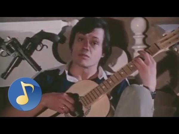 Ярмарка, базар, продажа - песня из кф «Трест, который лопнул», 1983 | Фильмы. Золотая коллекция