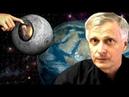 О формах внеземного контроля над цивилизацией Валерий Пякин