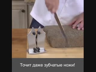 Japan steel - точилка для ножей
