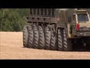 Russian KAMAZ 7850 16x16 New Heavy Chassis For ICBM Systems