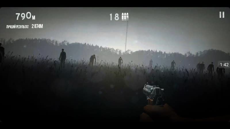играю в Зомби в Тумане