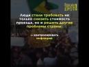 Бразильцы смогли Чем мы хуже