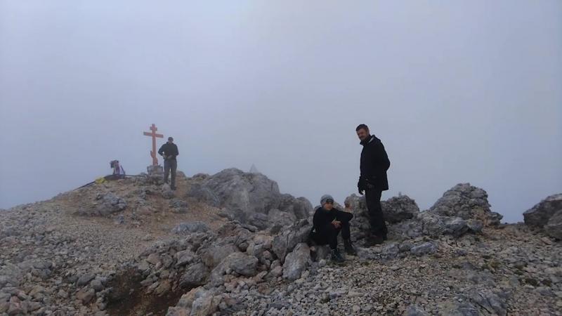 гора Фишт На вершине Сентябрь 2018