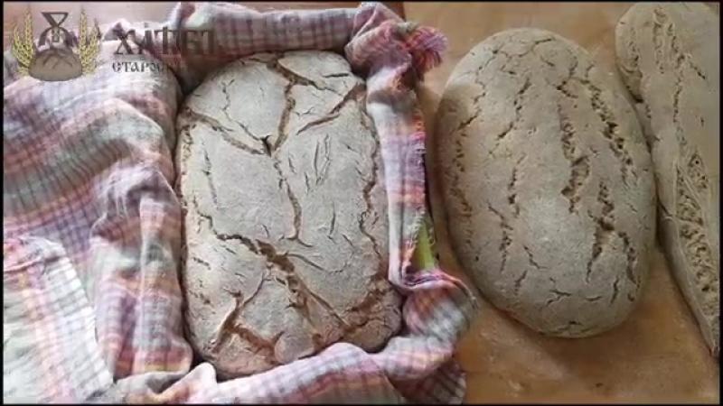 Посадка хлеба на лопату, противень и в печь.mp4