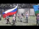 Гордо реет Флаг Державный