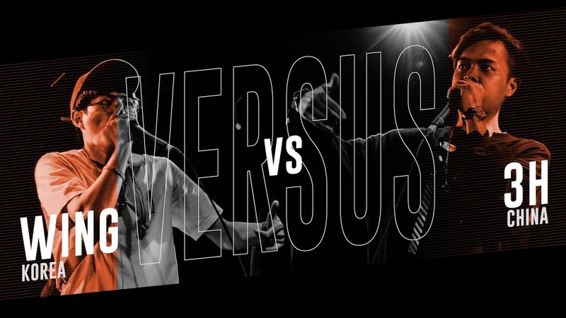 WING (KR) vs 3H (CH) |Asia Beatbox Championship 2018 TOP8 Solo Battle