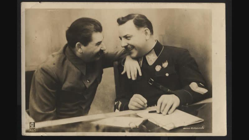 Нас водили в бой товарищ Сталин, Первый маршал - Ворошилов Клим!