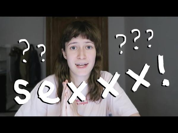 Nixelpixel - Вопросы про секс