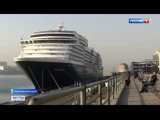 Круизный туризм: популярное направление открыло сезон в Приморье