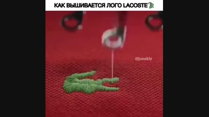 Как вышивают логотип LACOSTE | Крымский Кежуал