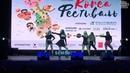 PRISTIN V Get It dance cover by Rangers 2 ДЕНЬ Korea Фестиваль в ARTPLAY СПб 14 10 2018