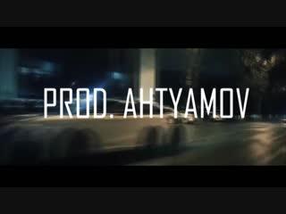 prod. ahtyamov - uberAlone