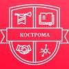 Бизнес-сообщество Like Центр Кострома