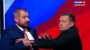 Новости на Россия 24 • Во время дебатов Сурайкин попытался напасть на Шевченко