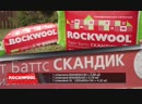 Утепление наружных стен с отделкой сайдингом - Школа утепления ROCKWOOL