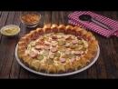 Хот-Дог Пицца