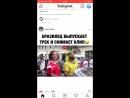 Бразилец зачитал рэп на русском 💪🏻👏