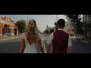 Свадебный клип для Артура и Кристины