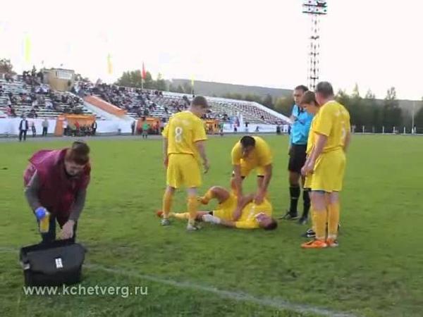 Кубок Евраза. КГОК - НТМК (05.09.2012)