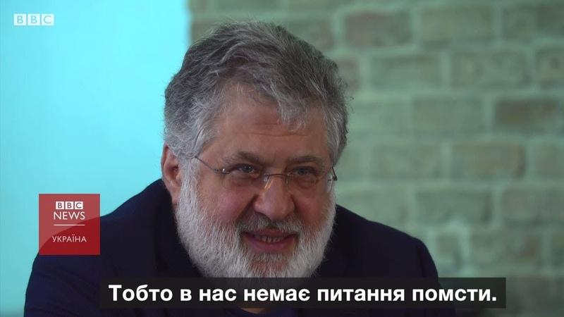 Коломойський Україні треба не один Зеленський, а мільйон зеленських